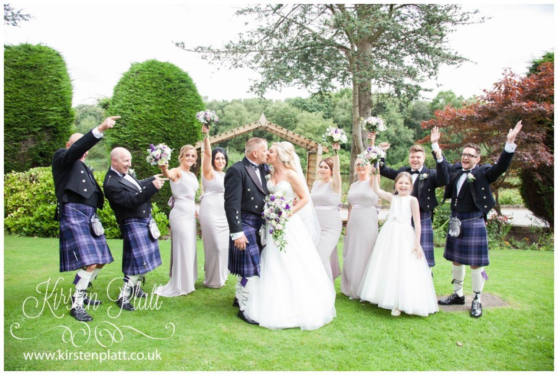 Park Hall Wedding | Amanda & Tony